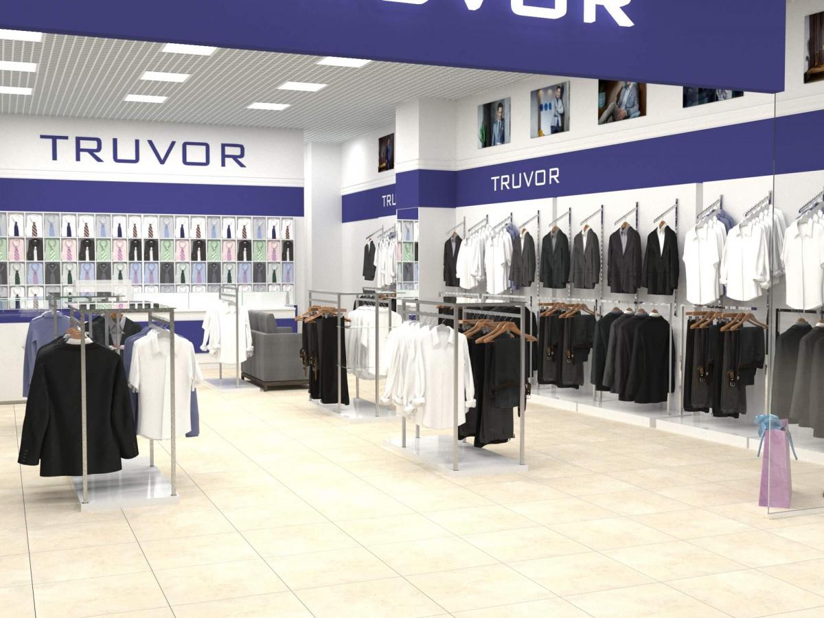 Магазины Мужской Одежды В Ярославле